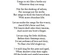Y6 poem