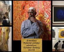 Y2 october gallery 2